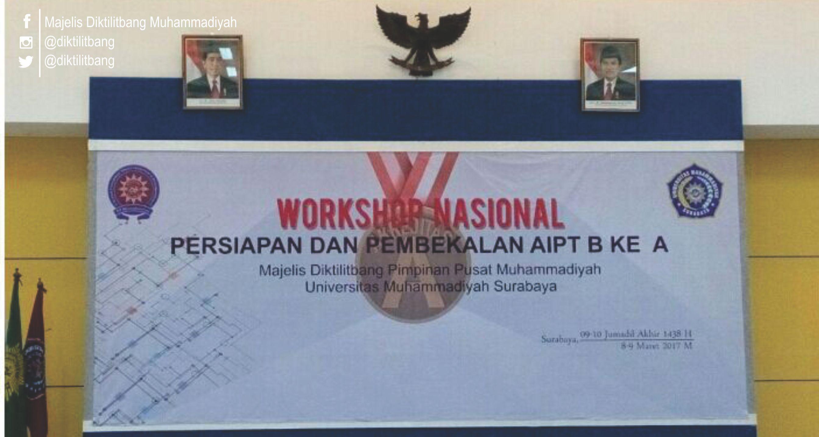 Um Purwokerto Selenggarakan Kegiatan Achievement Motivational Umpurwokerto Tingkatkan Akreditasi Perguruan Tinggi Muhammadiyah Dari B Ke A Majelis Diktilitbang Kembali Gelar Workshop Di Surabaya