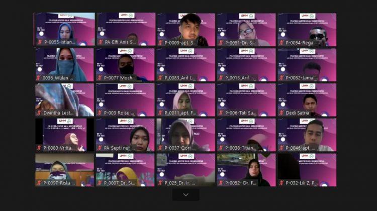 Auditor Halal Muhammadiyah