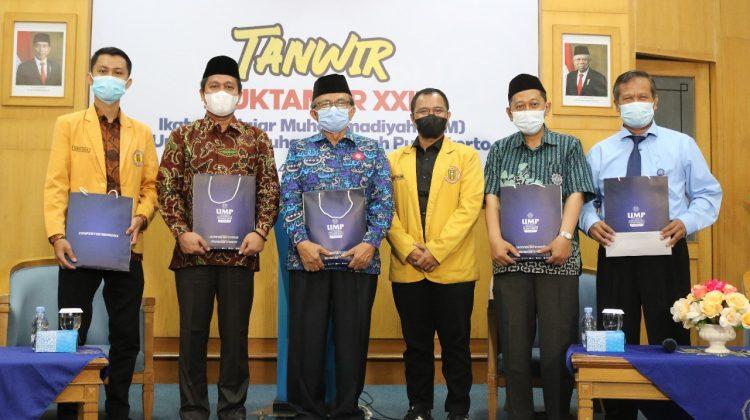 Muktamar IPM, UMP Berikan 2,2 M Beasiswa untuk Kader