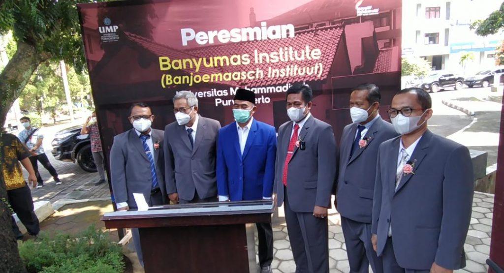 Universitas Muhammadiyah Purwokerto (UMP) terus berkembang pesat. Selain memiliki kualitas yang unggul, pembangunan kampus juga terus menggeliat.