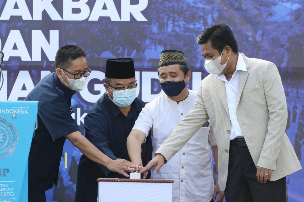 UMP Kampus Petama Deklarasikan GJDJ di Indonesia