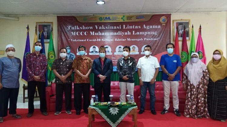 UM Lampung Gandeng MCCC adakan Vaksinasi Lintas Agama