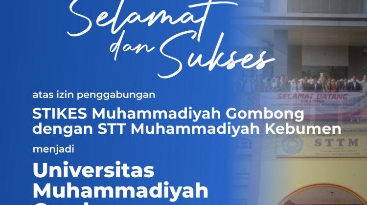 Universitas Muhammadiyah Gombong Resmi Berdiri