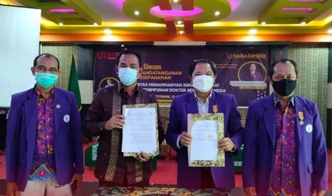 UM Sumatera Barat dan PDHI Sepakati MoU Bangun Fakultas Kedokteran Hewan